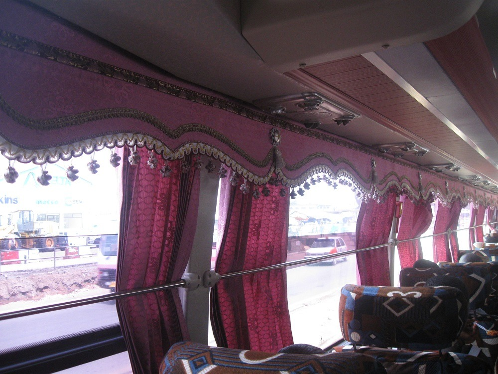 reizen in Ghana FAQ, VIP bus